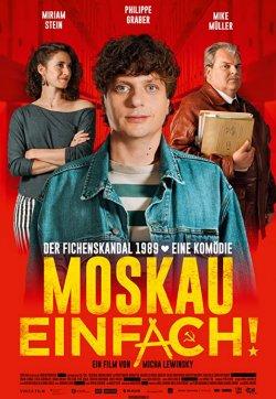 Moskau Einfach! - Plakat zum Film