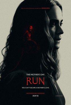Run - Plakat zum Film
